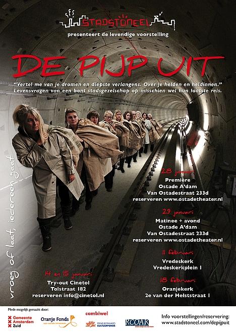 De prachtige poster van 'De Pijp Uit'!